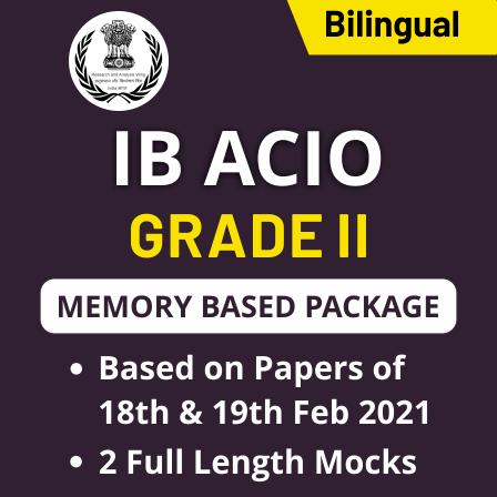 IB ACIO Memory Based Paper | FREE PDF| यहाँ से करें डाउनलोड_50.1