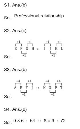 टारगेट SSC CGL | 10,000+ प्रश्न | SSC CGL के लिए रीजनिंग के प्रश्न: छियालीसवां दिन_50.1