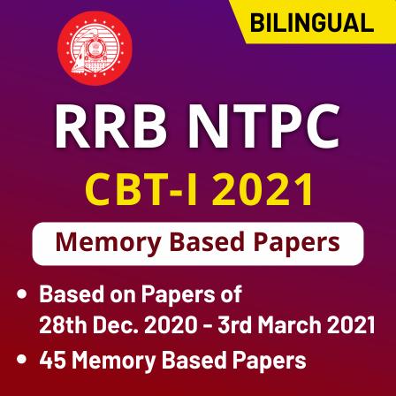 RRB NTPC Exam Analysis : यहाँ देखें पिछले सभी फेज की परीक्षा का Exam Analysis_60.1