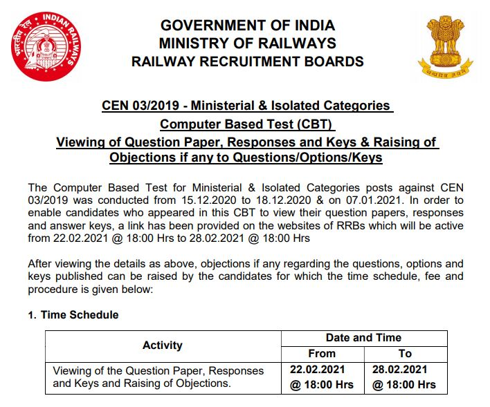 RRB MI Answer Key : RRB Ministerial And Isolated Answer Key Released Check Now_50.1