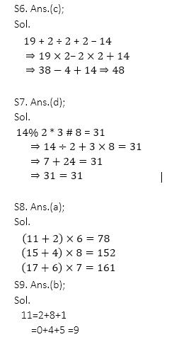 टारगेट SSC CGL | 10,000+ प्रश्न | SSC CGL के लिए रीजनिंग के प्रश्न: पचासवां दिन_70.1