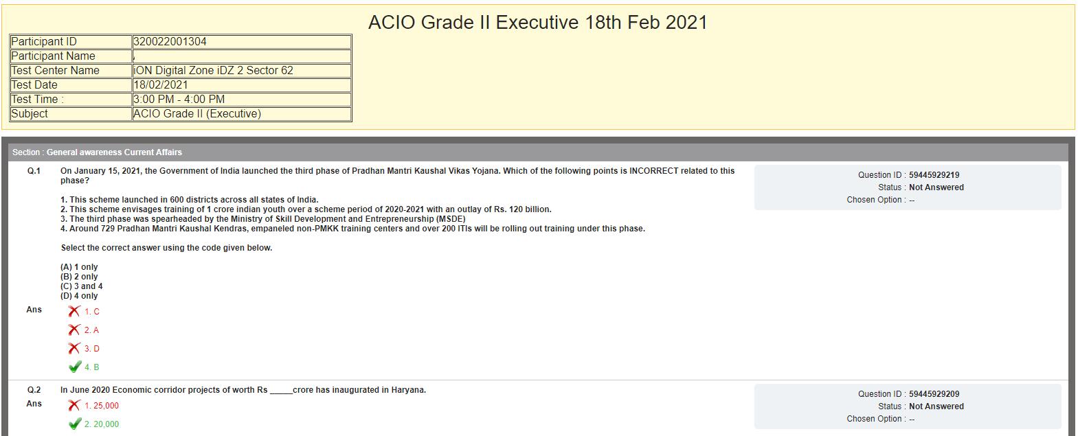 IB ACIO Answer Key 2021 जारी : जानिए कैसे करें IB ACIO Answer Key की जाँच(how to download IB ACIO Answer Key)_70.1