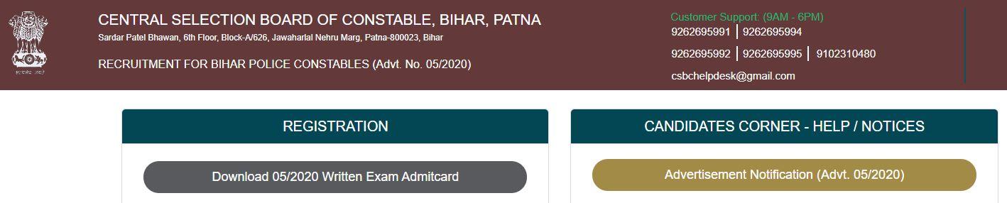 8415 रिक्तियों के लिए बिहार पुलिस कांस्टेबल एडमिट कार्ड जारी : यहाँ से करें एडमिट कार्ड डाउनलोड_50.1