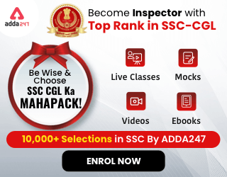 SSC CGL MP