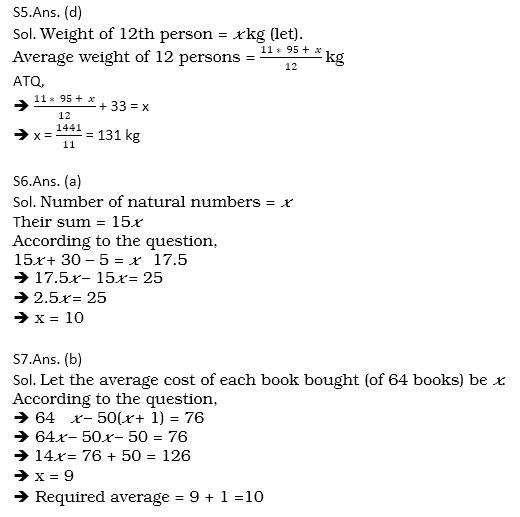 टारगेट SSC CGL   10,000+ प्रश्न   SSC CGL के लिए गणित के प्रश्न: तिरपनवां दिन_100.1