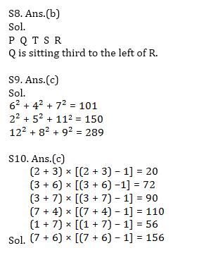 टारगेट SSC CGL | 10,000+ प्रश्न | SSC CGL के लिए रीजनिंग के प्रश्न: तिरपनवां दिन_80.1
