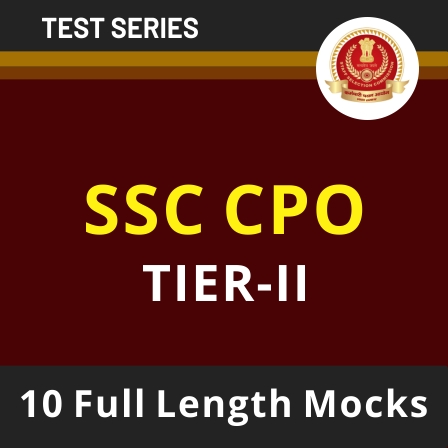 SSC CPO Paper-2: Topic-Wise English Quizzes Daily: यहाँ से करें Attempt_50.1