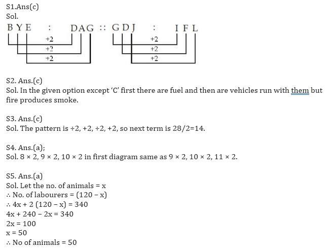 टारगेट SSC CGL | 10,000+ प्रश्न | SSC CGL के लिए रीजनिंग के प्रश्न: चौवनवाँ दिन_60.1
