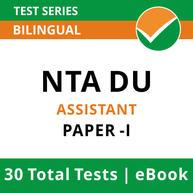 NTA Delhi University Non-Teaching Recruitment 2021: 1145 Vacancies_60.1