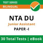 NTA दिल्ली यूनिवर्सिटी भर्ती 2021 के लिए Mock Tests: यहाँ से खरीदें_50.1