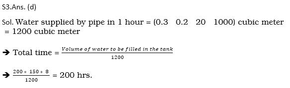 टारगेट SSC CGL | 10,000+ प्रश्न | SSC CGL के लिए गणित के प्रश्न: सत्तावनवाँ दिन_90.1