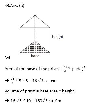 टारगेट SSC CGL | 10,000+ प्रश्न | SSC CGL के लिए गणित के प्रश्न: सत्तावनवाँ दिन_120.1