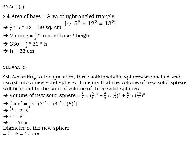 टारगेट SSC CGL | 10,000+ प्रश्न | SSC CGL के लिए गणित के प्रश्न: सत्तावनवाँ दिन_130.1