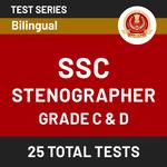 SSC स्टेनोग्राफर स्टडी प्लान: यहाँ से करें Daily Practice_60.1
