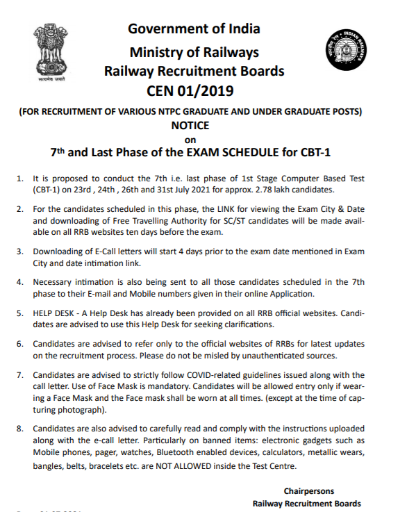 RRB NTPC 7th Phase Exam Date 2021 Out| Adda247 Bengali_50.1