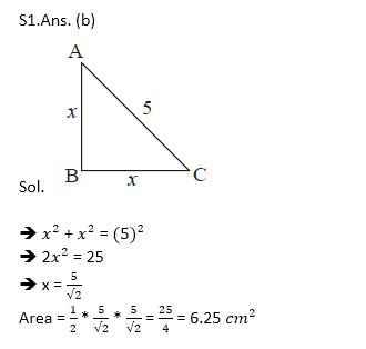 टारगेट SSC CGL | 10,000+ प्रश्न | SSC CGL के लिए गणित के प्रश्न: अट्ठावनवाँ दिन_80.1