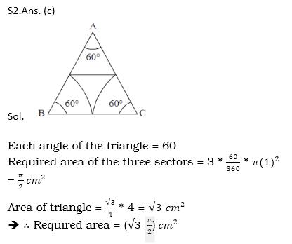 टारगेट SSC CGL | 10,000+ प्रश्न | SSC CGL के लिए गणित के प्रश्न: अट्ठावनवाँ दिन_90.1