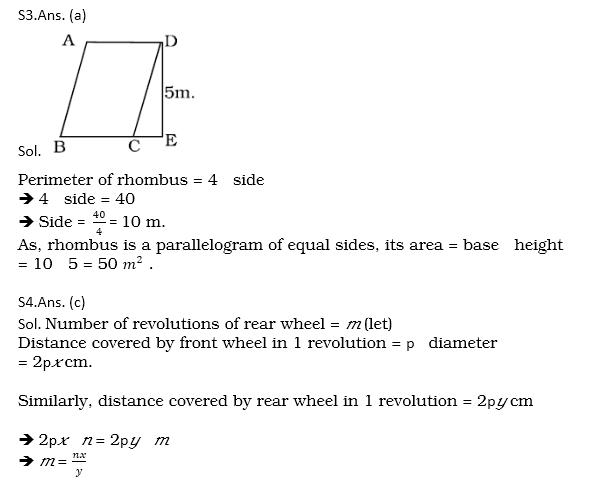 टारगेट SSC CGL | 10,000+ प्रश्न | SSC CGL के लिए गणित के प्रश्न: अट्ठावनवाँ दिन_100.1