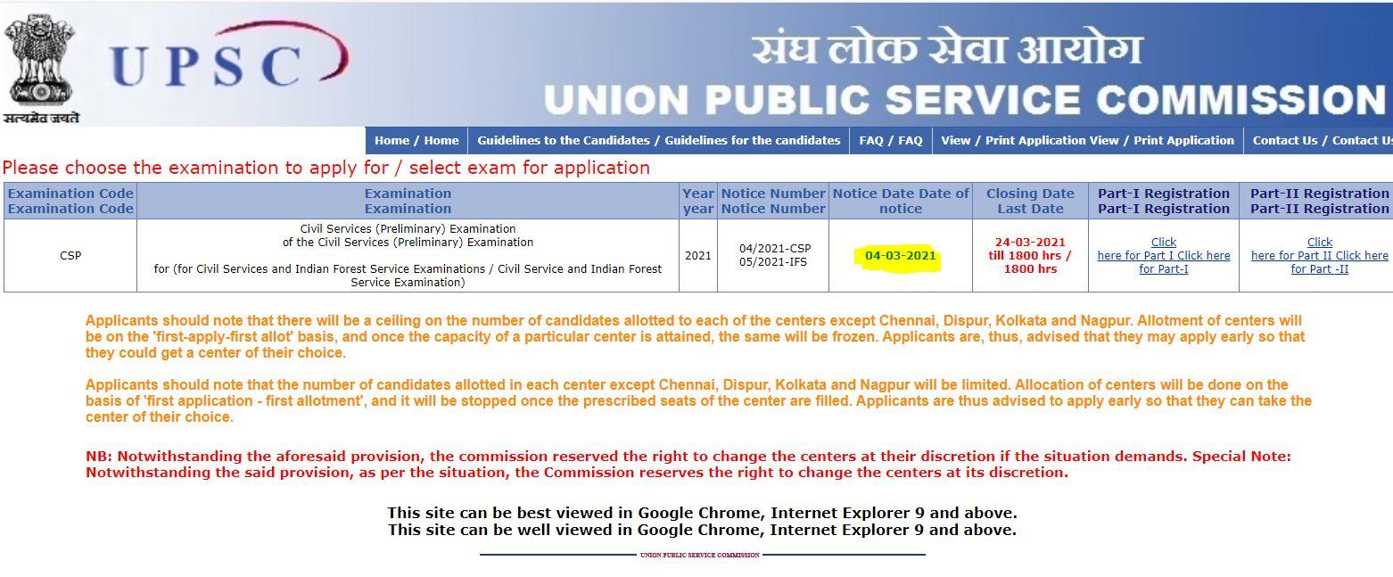 UPSC सिविल सर्विस भर्ती 2021: यहाँ देखें विस्तृत जानकारी(UPSC Civil Services Recruitment 2021 released)_50.1