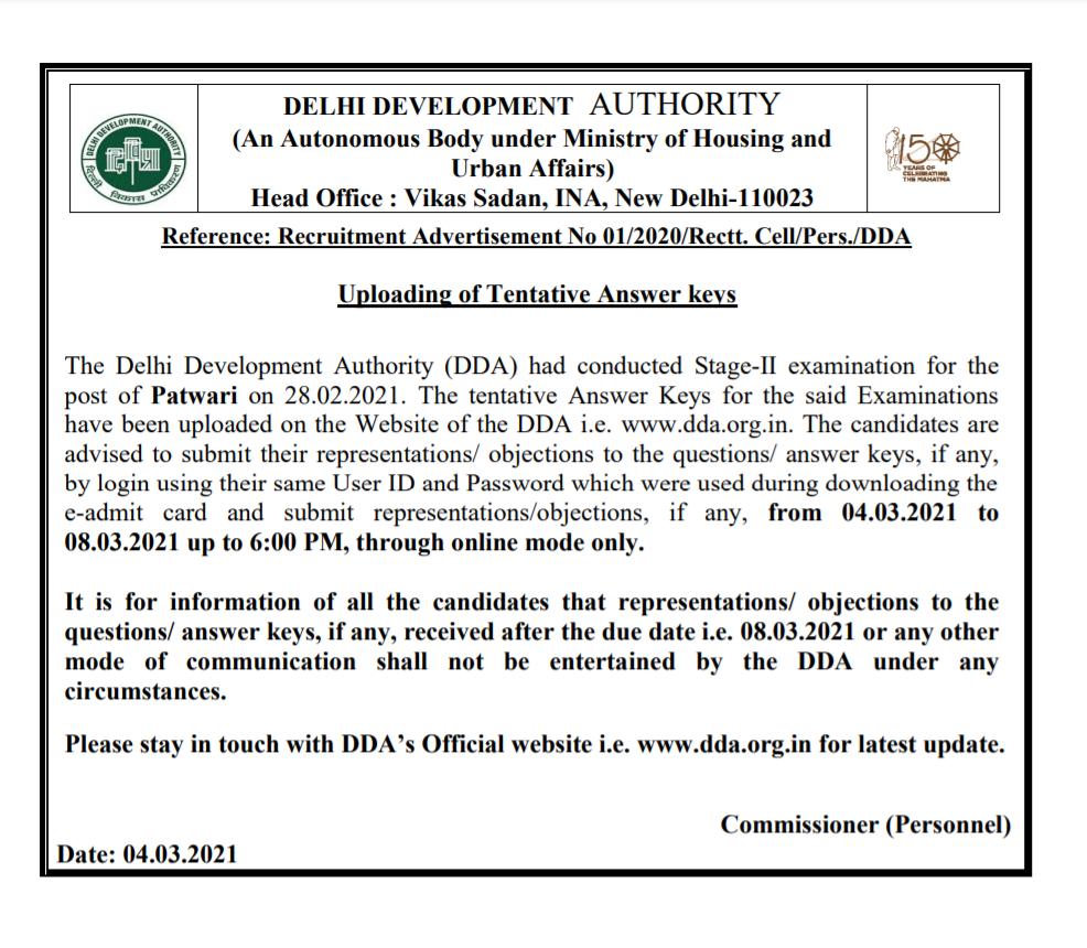 DDA पटवारी Tentative Answer key जारी: यहाँ से करें Answer key डाउनलोड(DDA Patwari Tentative Key Released: Download Now)_50.1