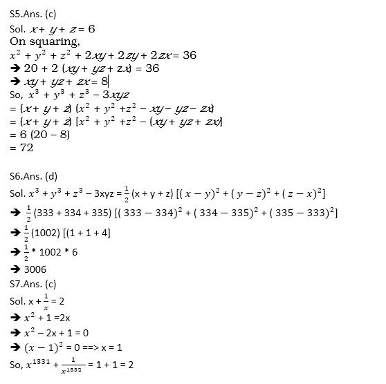 टारगेट SSC CGL | 10,000+ प्रश्न | SSC CGL के लिए गणित के प्रश्न: इकसठवाँ दिन_100.1