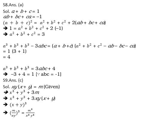 टारगेट SSC CGL | 10,000+ प्रश्न | SSC CGL के लिए गणित के प्रश्न: इकसठवाँ दिन_110.1
