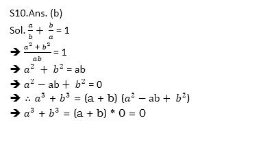 टारगेट SSC CGL | 10,000+ प्रश्न | SSC CGL के लिए गणित के प्रश्न: इकसठवाँ दिन_120.1