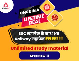 Rail Mp Free