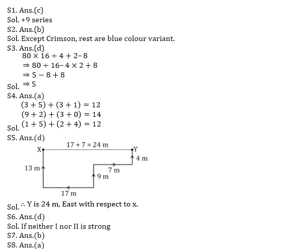 Target SSC CGL | 10,000+ Questions | Reasoning Questions For SSC CGL : Day 62_60.1