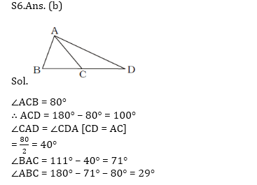 Target SSC CGL   10,000+ Questions   Quant Questions For SSC CGL : Day 62_110.1