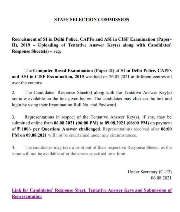SSC CPO Answer Key जारी : यहाँ से करें SSC CPO Paper 2 Answer Key की जाँच_50.1