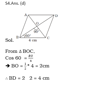 Target SSC CGL | 10,000+ Questions | Quant Questions For SSC CGL : Day 64_120.1