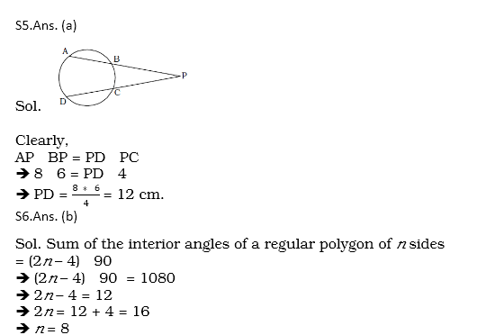 Target SSC CGL | 10,000+ Questions | Quant Questions For SSC CGL : Day 64_130.1