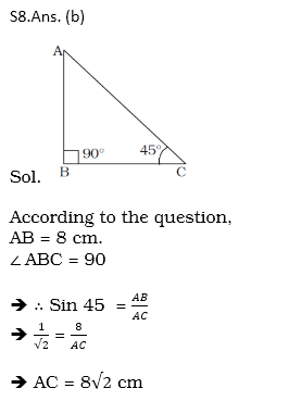 Target SSC CGL | 10,000+ Questions | Quant Questions For SSC CGL : Day 64_150.1