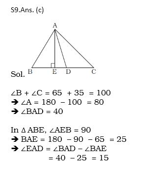 Target SSC CGL | 10,000+ Questions | Quant Questions For SSC CGL : Day 64_160.1