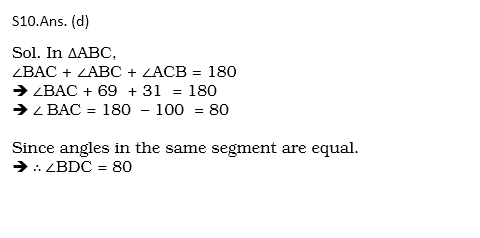 Target SSC CGL | 10,000+ Questions | Quant Questions For SSC CGL : Day 64_170.1