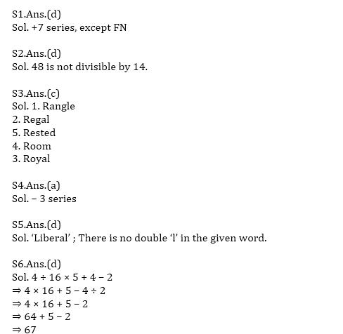 टारगेट SSC CGL | 10,000+ प्रश्न | SSC CGL के लिए रीजनिंग के प्रश्न: चौंसठवाँ दिन_80.1