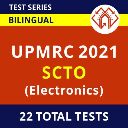 UP मेट्रो SC/TO परीक्षा पैटर्न: यहाँ देखें विस्तृत परीक्षा पैटर्न(UP Metro SC/TO Exam Pattern: Check Detailed Exam Pattern Here)_50.1