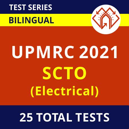 UP मेट्रो SC/TO परीक्षा पैटर्न: यहाँ देखें विस्तृत परीक्षा पैटर्न(UP Metro SC/TO Exam Pattern: Check Detailed Exam Pattern Here)_60.1