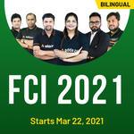 FCI मैनेजर Final Result घोषित : यहाँ से करें Zone-Wise Result की जाँच_70.1