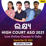 OPSC ASO Recruitment 2021: Exam Date Released Now_80.1