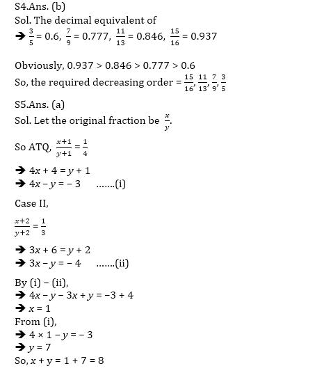 टारगेट SSC CGL | 10,000+ प्रश्न | SSC CGL के लिए गणित के प्रश्न: छियासठवाँ दिन_100.1