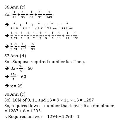 टारगेट SSC CGL | 10,000+ प्रश्न | SSC CGL के लिए गणित के प्रश्न: छियासठवाँ दिन_110.1