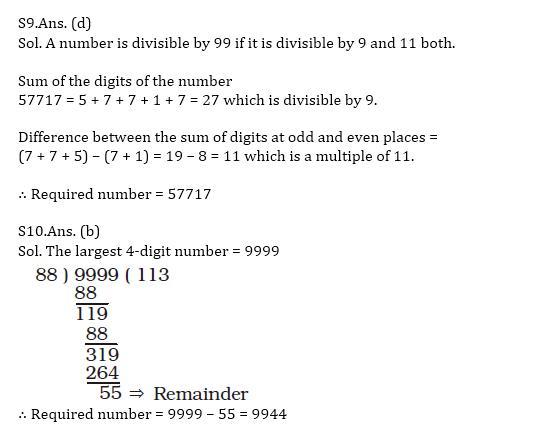 टारगेट SSC CGL | 10,000+ प्रश्न | SSC CGL के लिए गणित के प्रश्न: छियासठवाँ दिन_120.1