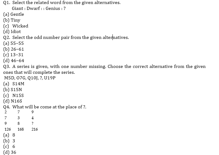 Target SSC CGL   10,000+ Questions   Reasoning Questions For SSC CGL : Day 66_50.1