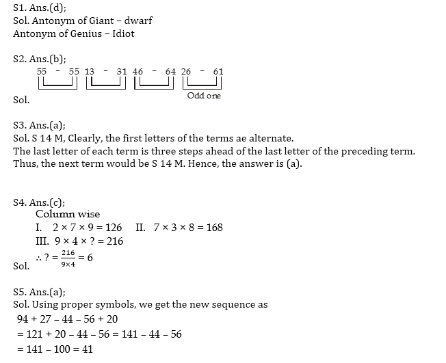 Target SSC CGL   10,000+ Questions   Reasoning Questions For SSC CGL : Day 66_80.1