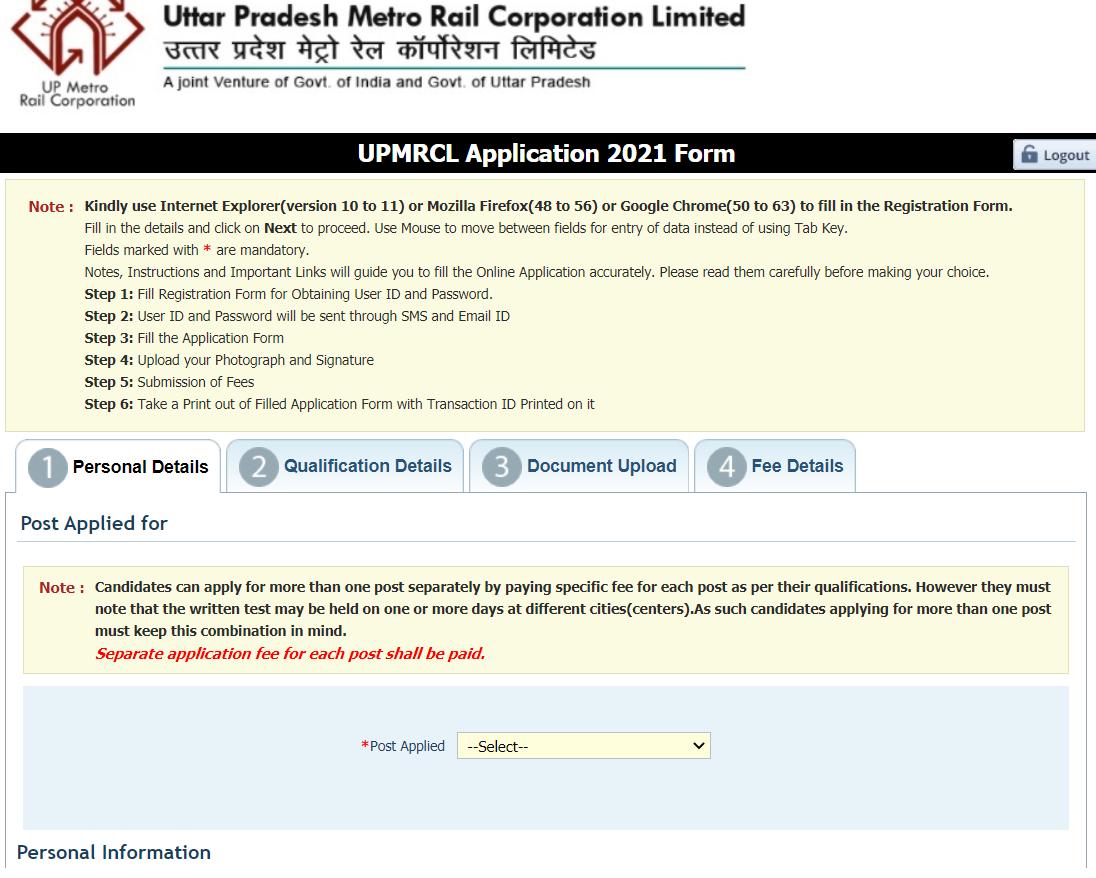 जानिए यूपी मेट्रो भर्ती 2021 के लिए ऑनलाइन आवेदन कैसे करें( How to apply online for UP Metro Recruitment 2021: Check Step-by-step Process)_70.1