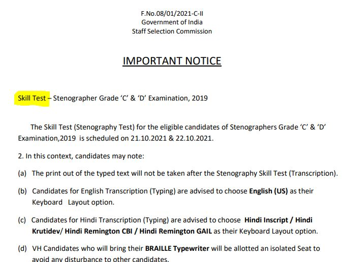SSC Stenographer Grade 'C' and 'D' Admit Card: Download Admit Card_50.1
