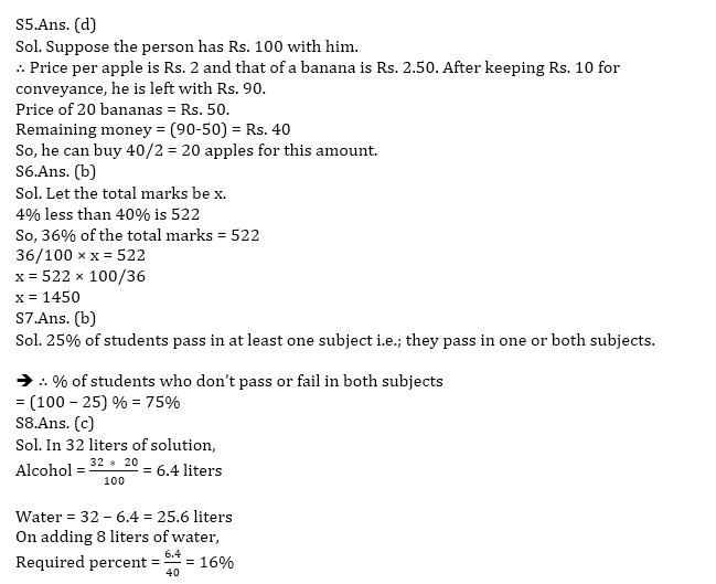 टारगेट SSC CGL | 10,000+ प्रश्न | SSC CGL के लिए गणित के प्रश्न: 68 वां दिन_100.1