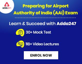 AAI परीक्षा पैटर्न: यहां देखें विस्तृत परीक्षा पैटर्न(AAI Exam Pattern: Check Detailed Exam Pattern Here)_50.1